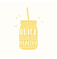 Quick and healthy jar silhouette vector
