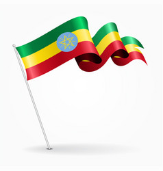 Ethiopian pin wavy flag vector