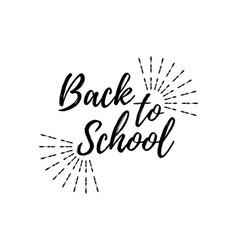 Back to school typographic - vintage style vector