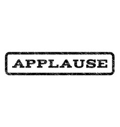 Applause watermark stamp vector