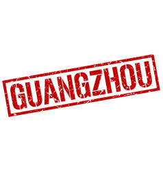 Guangzhou red square stamp vector