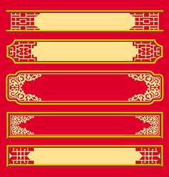 Chinese frame style collections vector