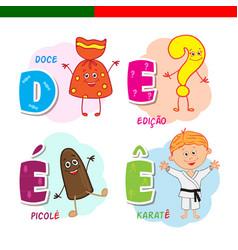 portuguese alphabet candy question mark vector image vector image