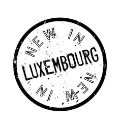 New in luxembourg rubber stamp vector