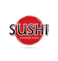 Sushi font vector