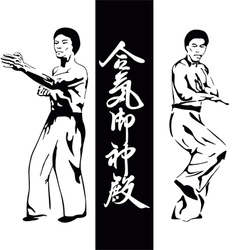 Two men practicing kung fu vector