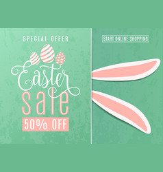 cute fun easter sale banner vector image
