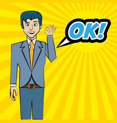 Comic man pop art ok bubble speech vector