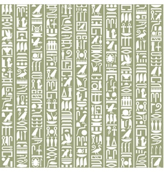 Egyptian hieroglyphic decorative background vector image