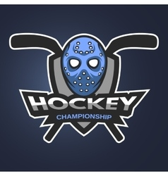 Hockey goalie mask with sticks vector image