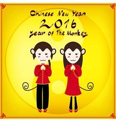 Chinese New Year - Monkey Yin Yang Gold vector image