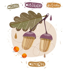 Autumn acorn october vector