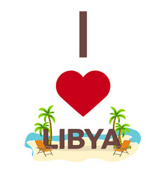 i love libya travel palm summer lounge chair vector image vector image