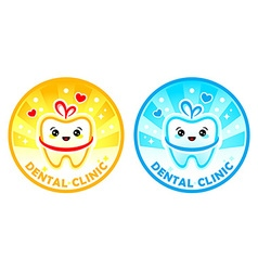 Cute dental clinic vector