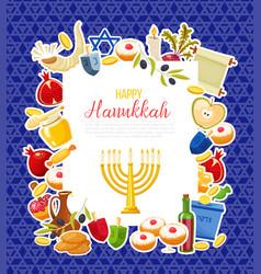Jewish holiday hanukkah icons set vector