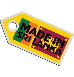 Made in Sri Lanka vector image vector image