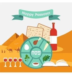 Passover seder plate with flat trasitional icons vector