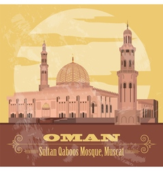 Sultanate of oman landmarks retro styled image vector