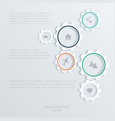 cogwheel template Cogwheel connection teamwork vector image