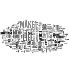 a balanced life text word cloud concept vector image vector image