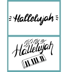 Word hallelujah is written by hand vector