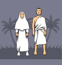 hajj pilgrim couple vector image