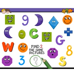 Preschool educational activity vector