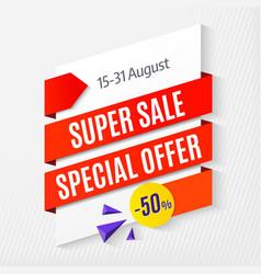 Big Super sale special offer banner template 50 vector image vector image