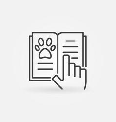 veterinary medicine book icon vector image vector image
