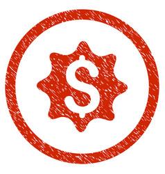 Money award rounded grainy icon vector