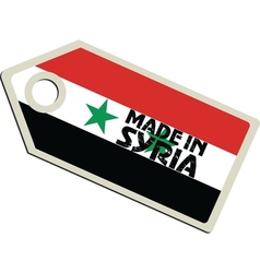 Made in Syria vector image vector image