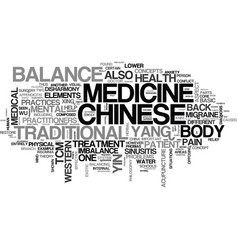 A basic overview of chinese medicine text word vector