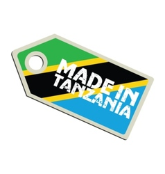 Made in Tanzania vector image vector image