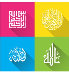 Ramadhan kreem arabic font calligraphy style long vector