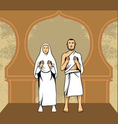 hajj pilgrim praying vector image vector image