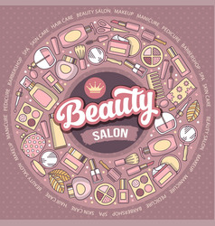 Cosmetics design vector