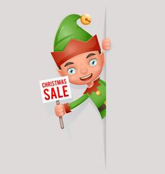 Sale poster broadsheet advert look out corner boy vector