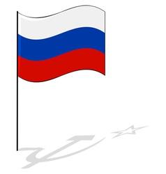 Soviet shadow vector