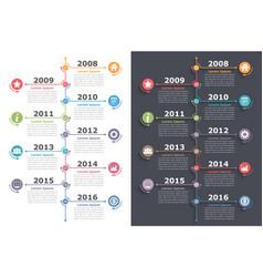 Vertical timeline vector