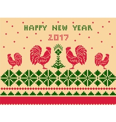 Happy new year card with pattern on beige backdrop vector