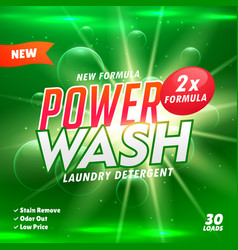 Bathroom cleaning and laundry detergent product vector