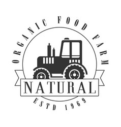 Organic food farm since 1969 logo black and white vector