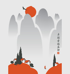 mountain landscape with village and hieroglyphs vector image