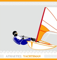 Athlete yachting vector