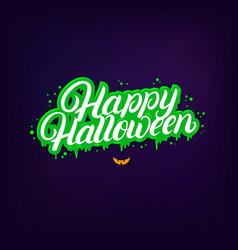 happy halloween hand written lettering quote vector image vector image