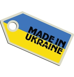 Made in Ukraine vector image