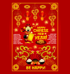 Chinese god of prosperity card of lunar new year vector