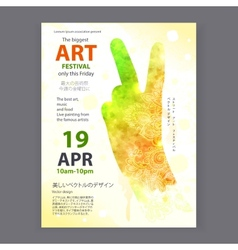 poster template with a watercolor hand and flowers vector image vector image