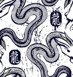 Ink hand drawn dragon snake seamless pattern vector image