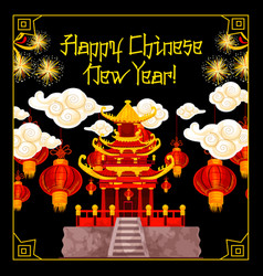 Chinese lunar new year temple greeting card vector